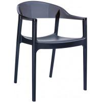 Кресло пластиковое Carmen, черное