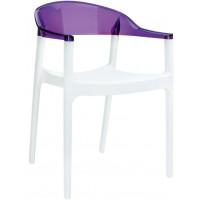Кресло Carmen, пластик